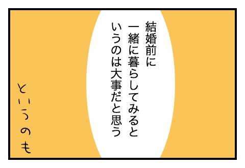 0608_22