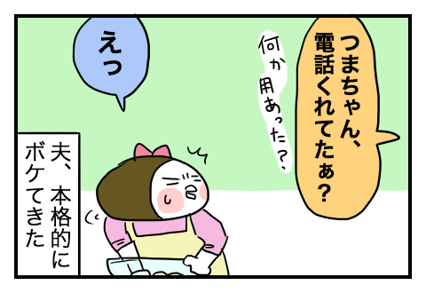 0201_5