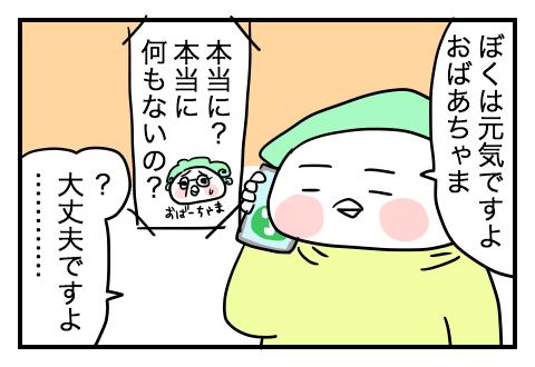 0503_3