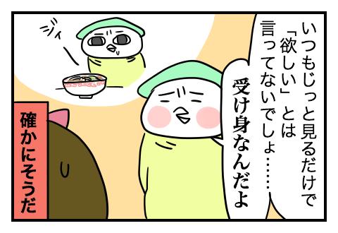 0329_6