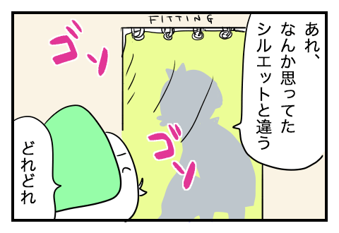 0602_03