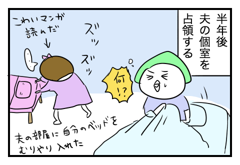 0608_6