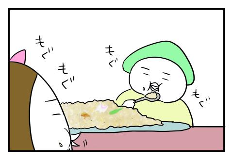 0607_041