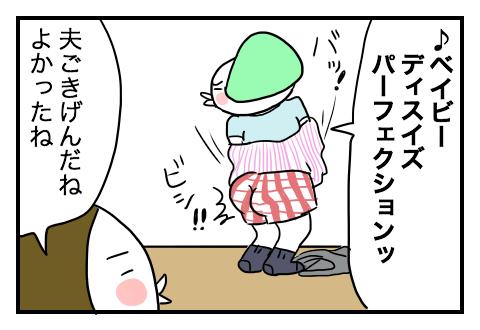 0928_2a