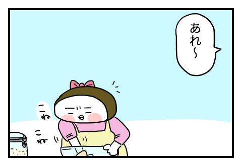 0201_4