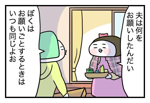 0427_3