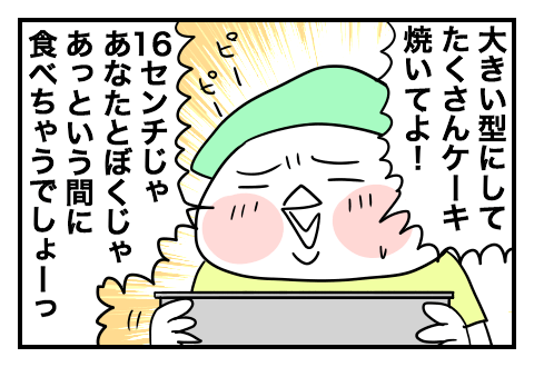0908_9