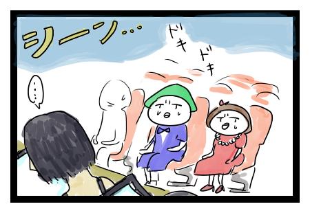 23_31