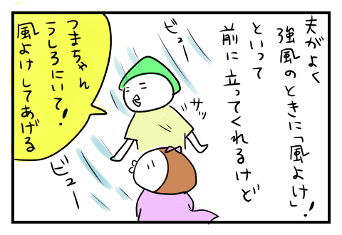 0427_03a