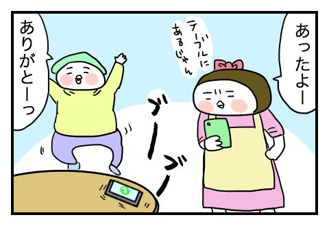 0201_2