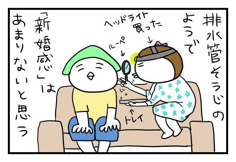 0511_5
