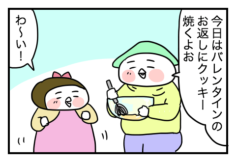 0328_1