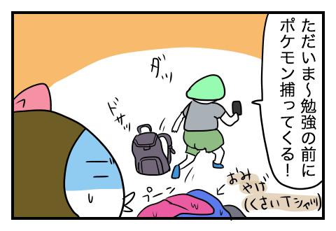 0728_3