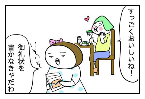 0530_02