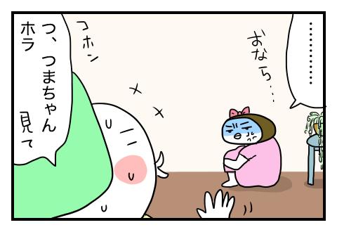 0819_2