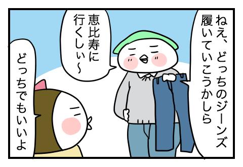 0227_1