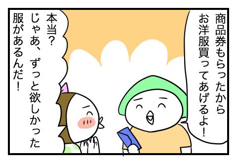 0602_01