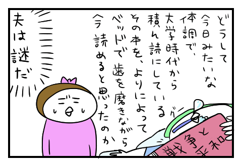 0510_4f