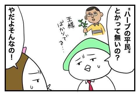 0612_09
