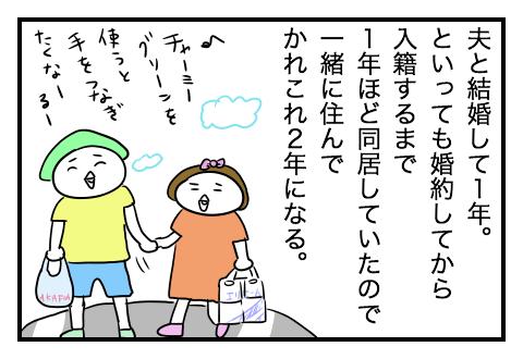 0608_11