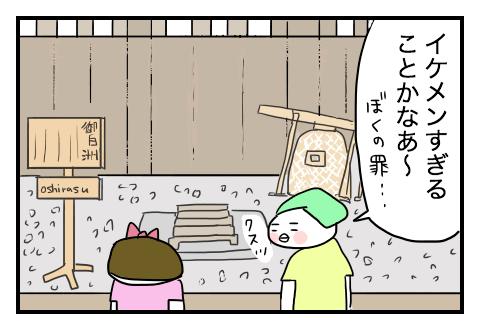 0907_3