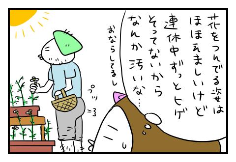 0509_2A