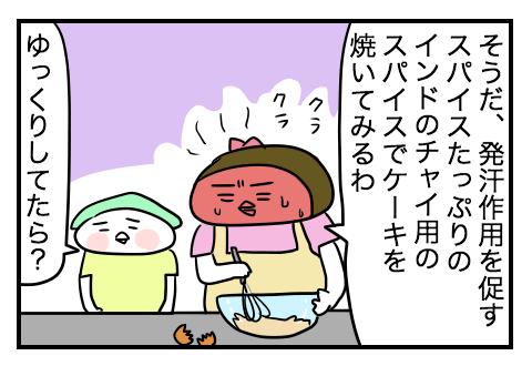 0620_2c