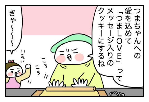 0328_2