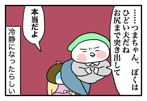 0227_5a