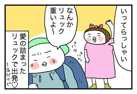 0924_33