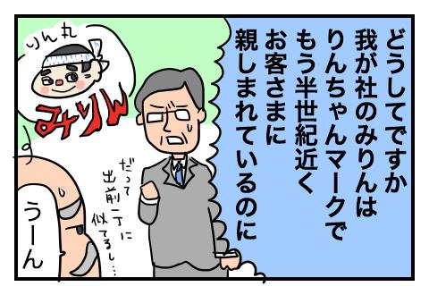 0816_3
