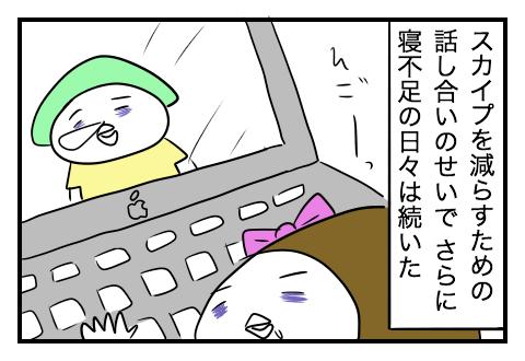 0617_6