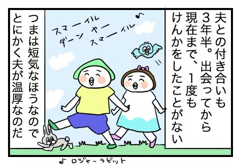 00767d9e_1(1)