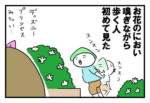 0523_2