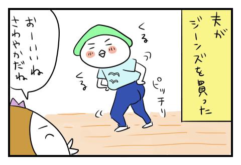 0503_1