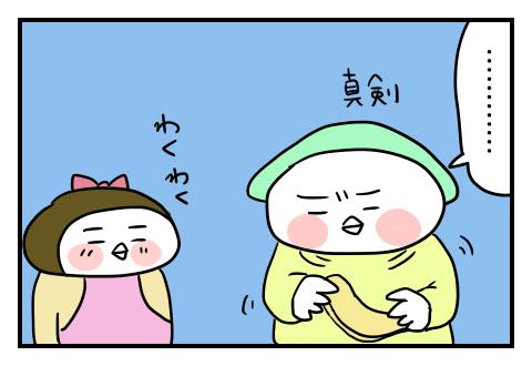 0328_3