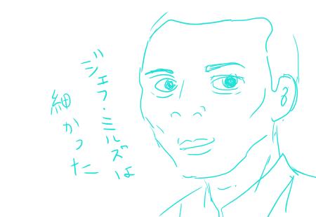 23_92