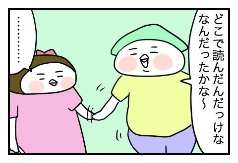 0609_3a