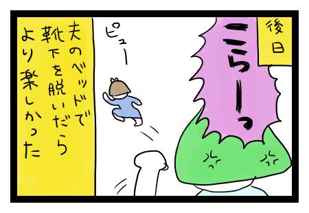 0413_8