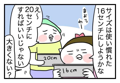 0908_8