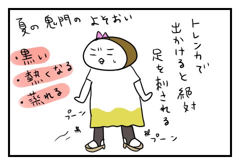 0601_05