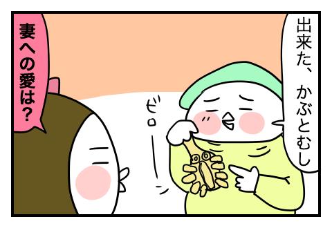 0328_4