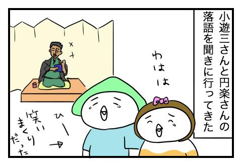 0531_01