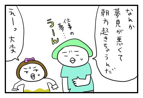 0512_1