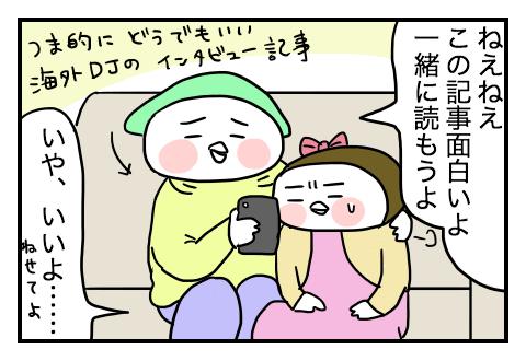 1016_3D