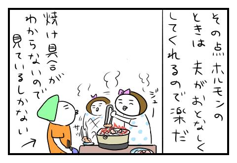 0507_4