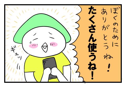 0513_3