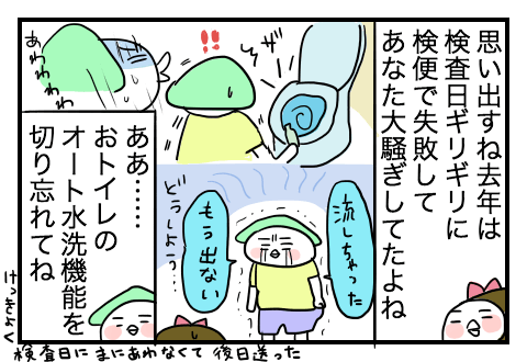 1130_8