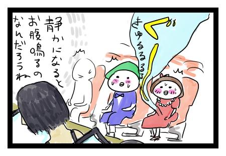 23_41