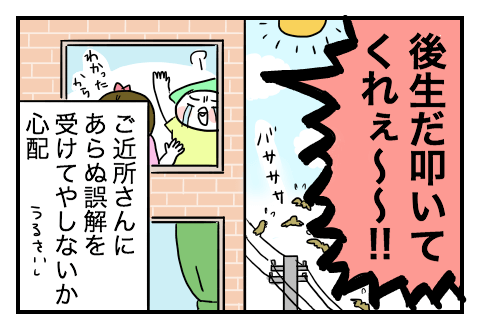 1006_4e